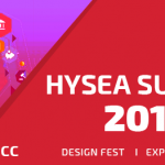 HYSEA Awards & Expo 2018 – Inviting Nominations – HYSEA Product Awards 2018